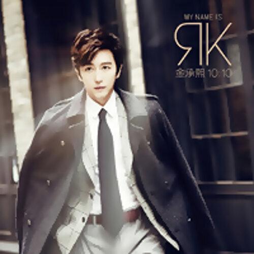 RK金承熙 2014/06/23「一起聽」歌單