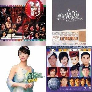 1988十大中文金曲
