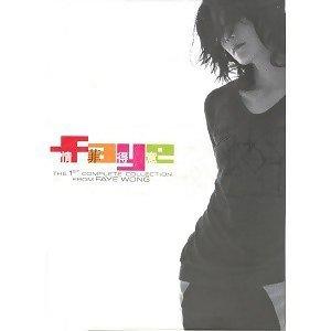 王菲 (Faye Wong) - 情·FAYE·得意