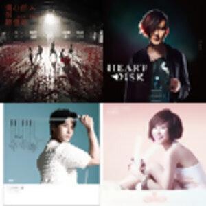 Pre-release Singles