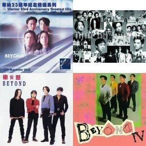 Beyond - 熱門歌曲