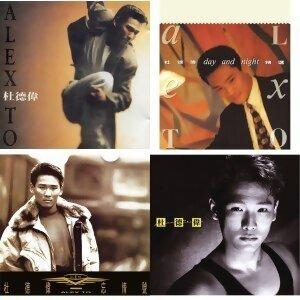 杜德偉 (Alex To) - Best