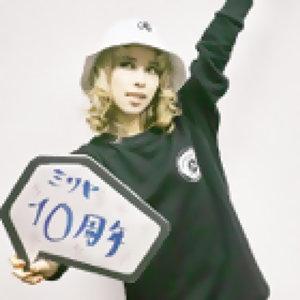 2014/10/31_加藤ミリヤスタッフ playlist