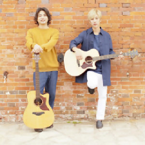 DEPA and PEPE FAVORITE SONG