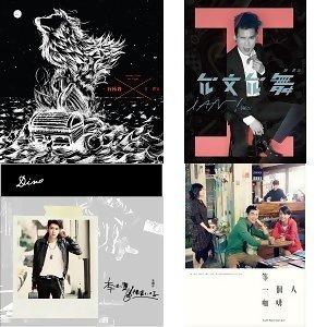 [福茂精選歌單] 2014立冬暖男聲