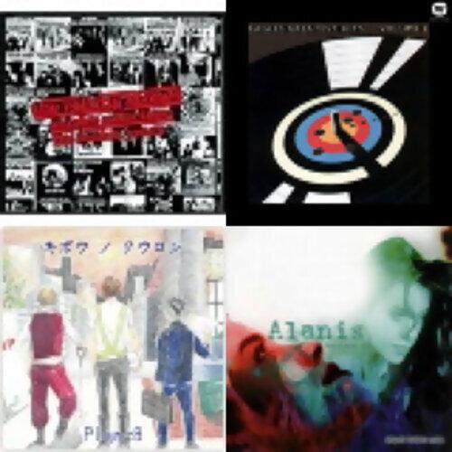 Plan-B Listen With Playlist