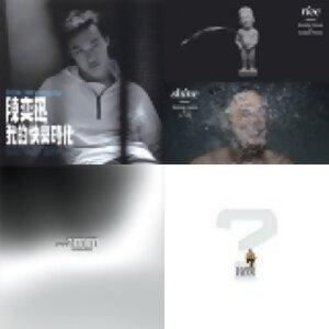 陳奕迅 (Eason Chan) - rice & shine