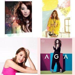 All Songs3