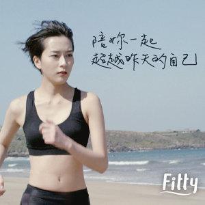 iFit 運動精選