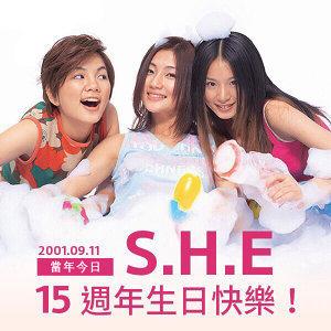 2001.09.11 S.H.E十五歲生日快樂!