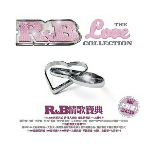 R&B情歌寶典 - R&B情歌寶典