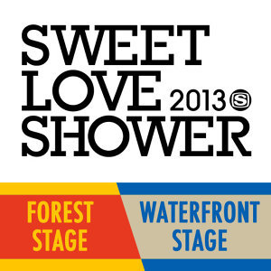 2013 SLS@FOREST&WATERFRONT