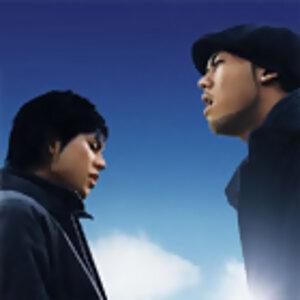 Asian R&B Hits