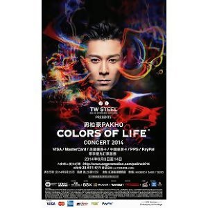 周柏豪Colours of Life演唱會Rundown