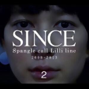 Spangle call Lilli line - SINCE2