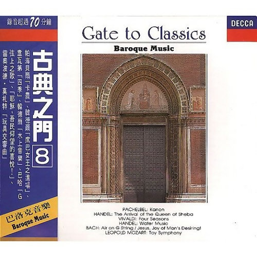 Gate to Classic(Way to be old