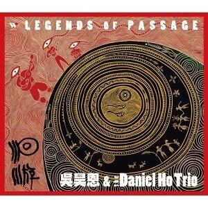 Wu Hao-en & The Daniel Ho Trio (吳昊恩 & The Daniel Ho Trio) - Lege
