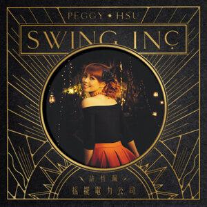 许哲佩 (Peggy Hsu) - 摇摆电力公司