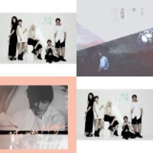 最近想推薦的歌2015-62