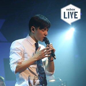 王大文〈不喜歡補習班 只想看演唱會〉Live Show