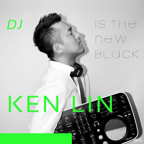 DJ Ken Lin私房歌單(Music x Fashion)