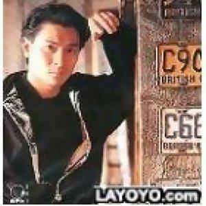 劉德華(Andy Lau)-美麗的一天