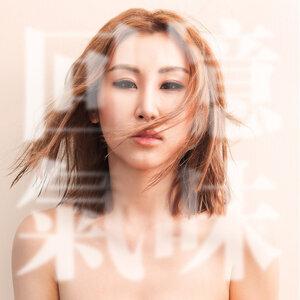 迪子 (TikChi) - 回憶氣味