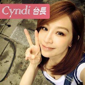 Cyndi台長-偶像劇