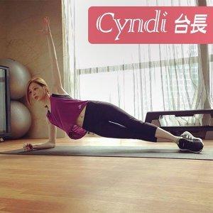 Cyndi台長-運動歌單