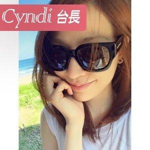 Cyndi台長-我的少男時代