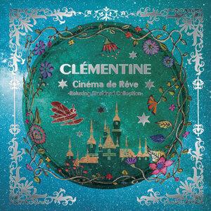 Clementine(橘兒)