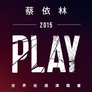 蔡依林 PLAY 世界巡迴演唱會 練歌歌單