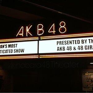 AKB-我的夏公演