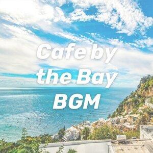 海灣咖啡館 閒適步調 Cafe by the bay BGM