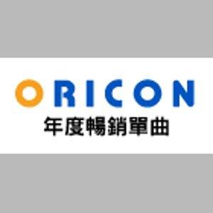 2007 Oricon Top 100 Songs