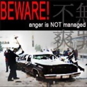 不爽無罪 anger is NOT managed
