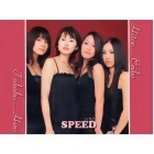 SPEED-2003演唱會精選(Best Hits Live Save The Children SPEED Live 2003)