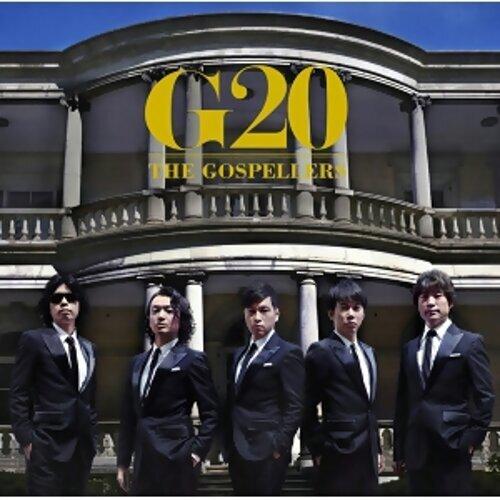 ゴスペラーズ - G20