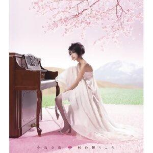 日本の心、みんな聴いてる桜song
