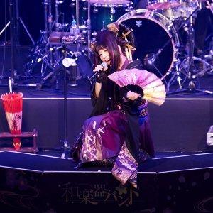 和樂器樂團「台北繪卷」演唱會