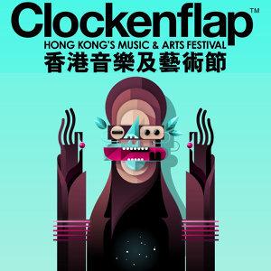 2015 Clockenflap 香港音樂及藝術節演出名單