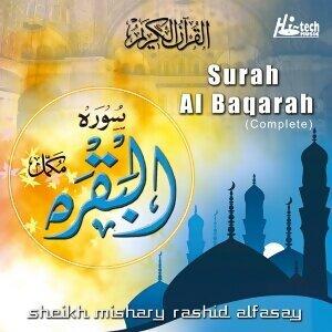 Sheikh Mishary Rashid Alfasay - Surah Al Baqarah (
