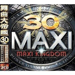 Maxi Kingdom (舞曲大帝國) - Maxi Kingdom30(舞曲大帝國30)