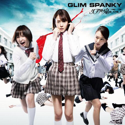 日本2015電影主題曲‧插曲