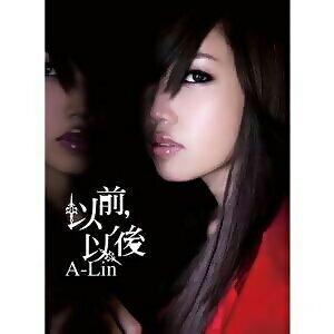 A-Lin - 以前,以後