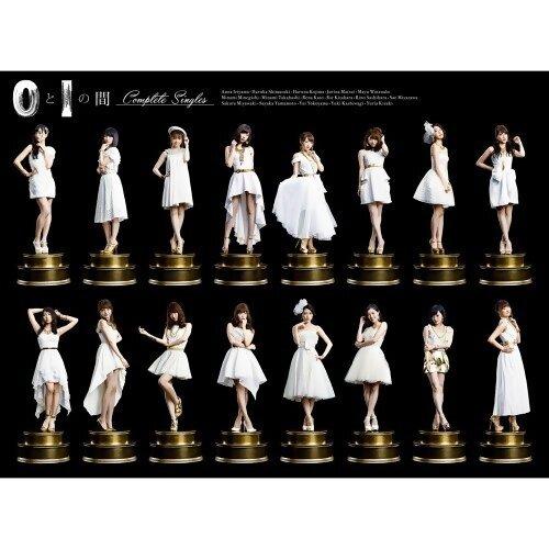 AKB48 - 0與1之間 - Complete Singles - 完全版單曲超精選輯