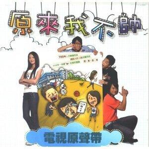 每月人氣排行榜 - 華語 - 2008-03