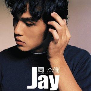 90年代華語金曲排行榜