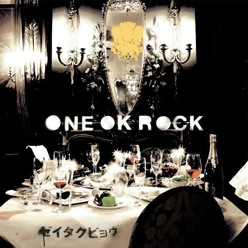 one ok rock串燒