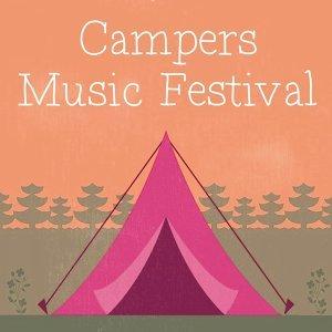 露營人的音樂派對 : 世界暫時停止